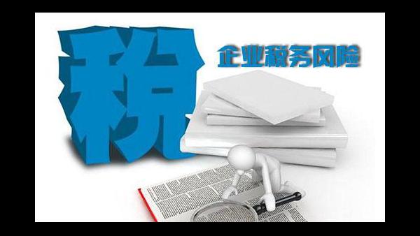 【税法规定】不允许跨区携带空白发票!!