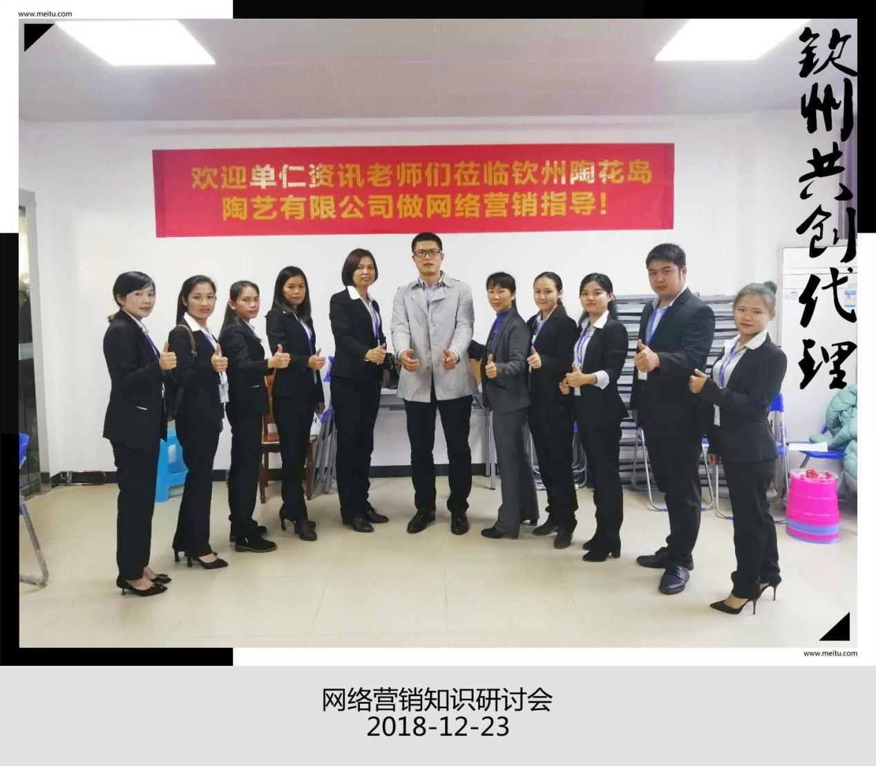 杨义老师莅临钦州