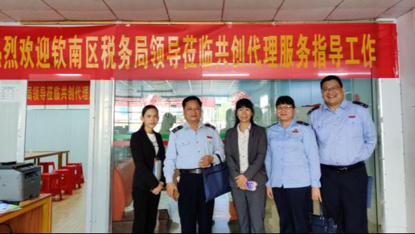 钦南国税局走访钦州口碑企业,指导简易征收业务办理流程