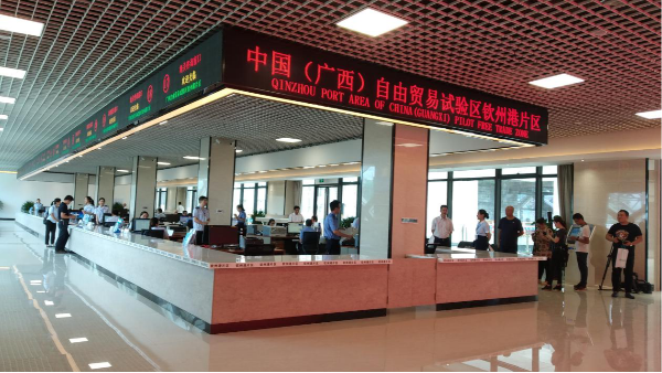 钦州港自贸区开启后,注册公司一天之内可搞定!