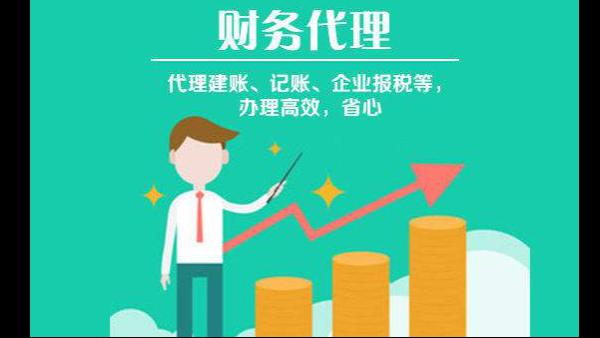 企业年度报告公示您深究过吗?