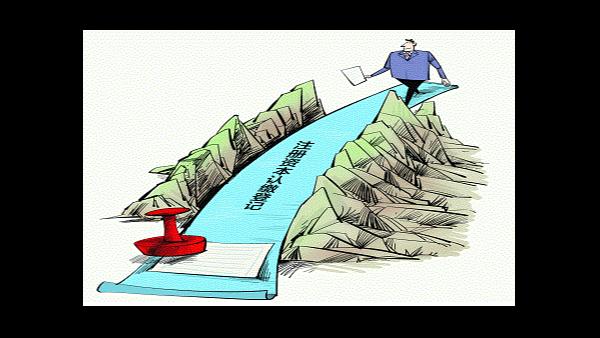 注册资本选择认缴制还是实缴制??