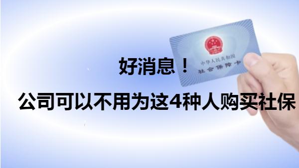 钦州注册营业执照