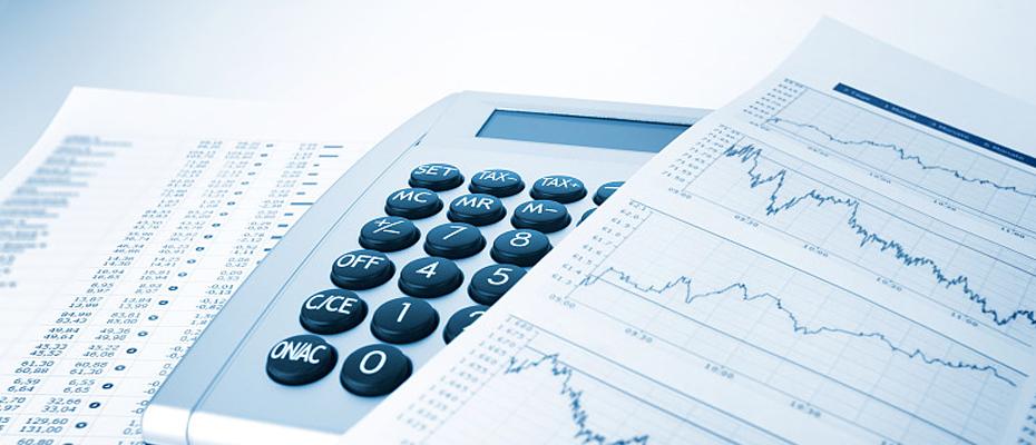 企业所得税年度汇算清缴