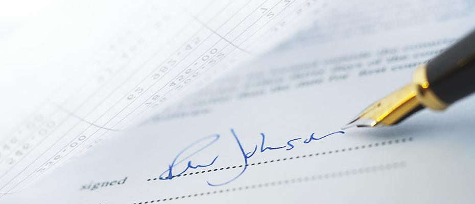 企业三方协议签订