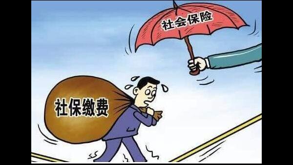 2018年末广西大量企业排队注销公司!否则19年起将补齐社保!!