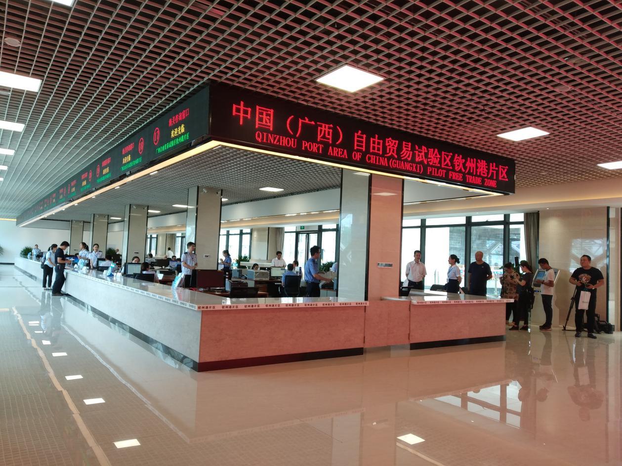 钦州港自贸区注册公司