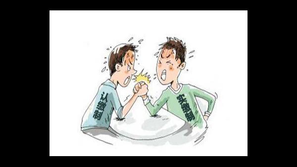 注册资本认缴制和实缴制有什么区别?