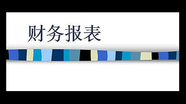 2019年广西新系统上线之后,报送财务报表在哪里报呢?