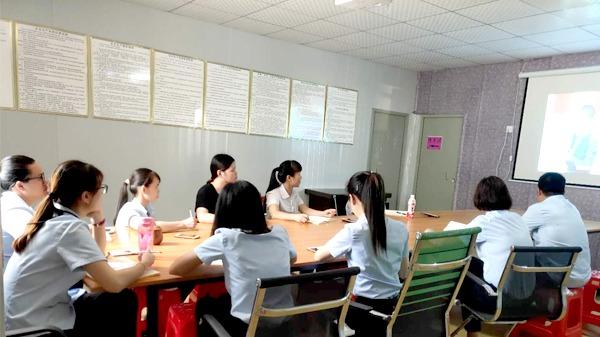 共创代理-办公会议风采