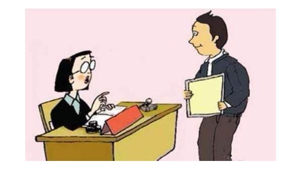 工商营业执照的经营年限一般是多久?